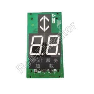 Kone Car Display Board KM863210G02