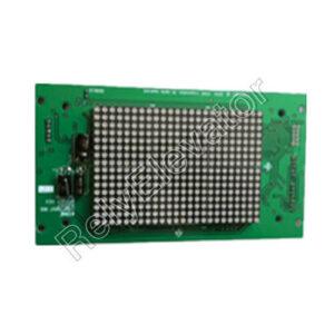 Kone Display Board KM853300G03