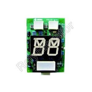 Sigma Display Board CPIPCB EISEG-207