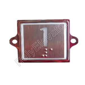 Kone Push Button Square KDS300