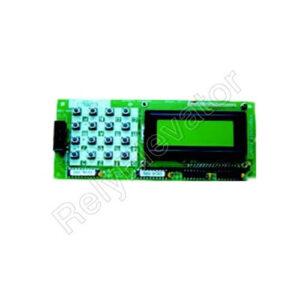 Sigma Service Tool DOA-100